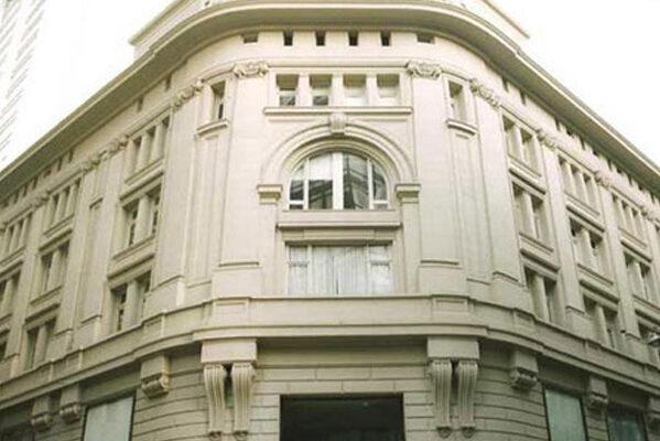 Banco Patagonia Acabado Simil Piedra